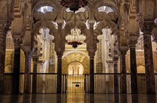The Mosque-Cathedral of Córdoba